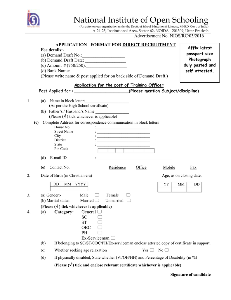 The Govt Job Application Form Word Format {Forumaden}