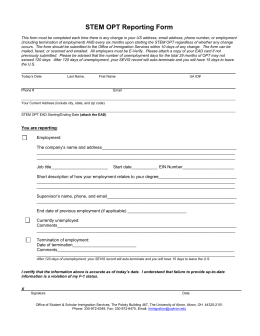 STEM OPT Extension Acknowledgment Form