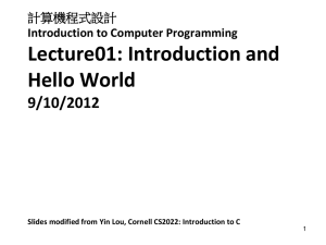 Lecture01: Introduction and Hello World 9/10/2012 計算機程式設計