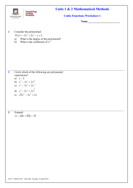 Cubics Worksheet 1