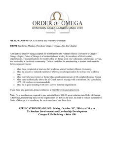 Word Doc version of Order of Omega application for download