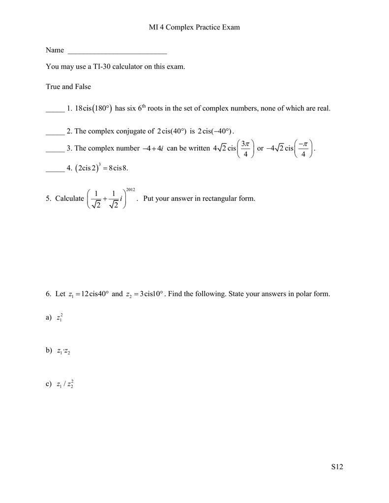 Complex Practice Quiz