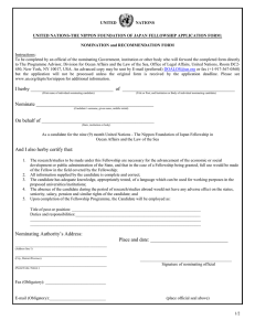The Nomination and Recommendation Form