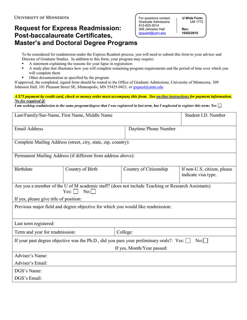 Express Readmission Form,