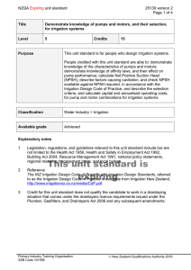 NZQA unit standard 25139 version 2