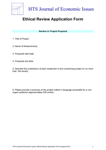 Ethical Review Application Form