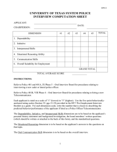 UNIVERSITY OF TEXAS SYSTEM POLICE INTERVIEW COMPUTATION SHEET