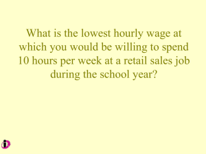 What is the lowest hourly wage at