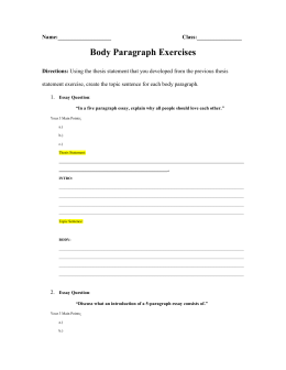 introduction paragraph worksheet