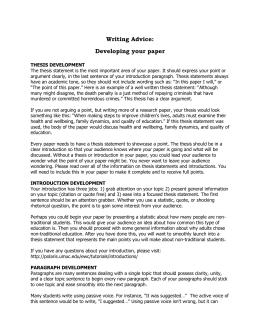 university of puget sound essay prompts