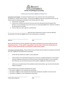 Comprehensive Exam Eligibility Form