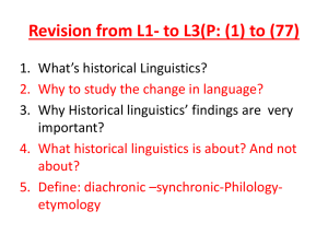 revision Questions for L 1