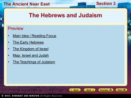 Hebrews Judaism