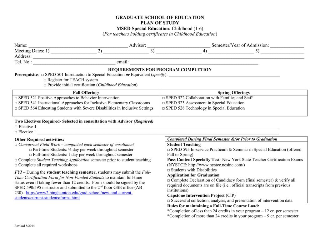 Plan of study form for the special education grades 1 6 msed program xflitez Images