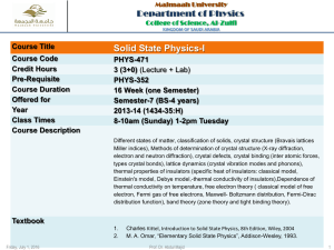 Introduction to Course: Solid State Physics