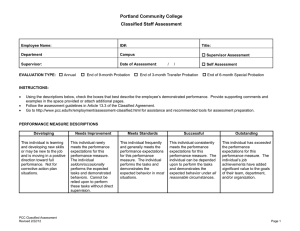 Four-page standard assessment form