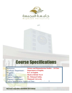 Course Specification Eng 451