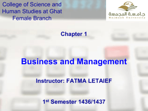 chapter1 201 mgt