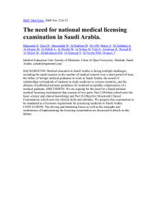 The need for national medical licensing examination in Saudi Arabia.