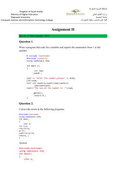 Assignment II Solution