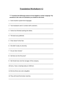 Translation Worksheet # 2