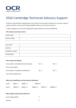 2016 Cambridge Technicals Advisory Support