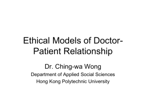 Doctor-Patient Relationship