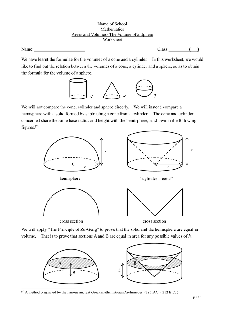 Name Of School Mathematics Areas And Volumes The Volume A Sphere. Name Of School Mathematics Areas And Volumes The Volume A Sphere Worksheet. Worksheet. Worksheet On Volume By Cross Sections At Clickcart.co
