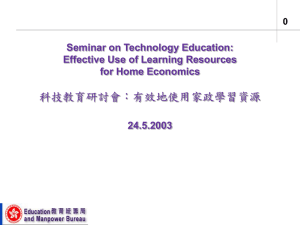 Seminar on Technology Education: Effective Use of Learning Resources for Home Economics
