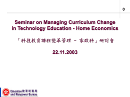 Managing Curriculum Change in Technology Education - Home Economics