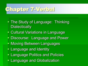 Chapter 7: Verbal Codes