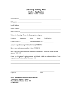 University Hearing Panel Student Application