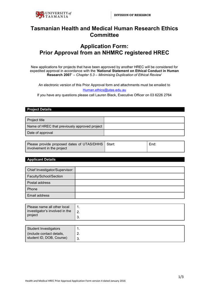 Prior Approval Application Form Version 1 Dated 7 1 2015