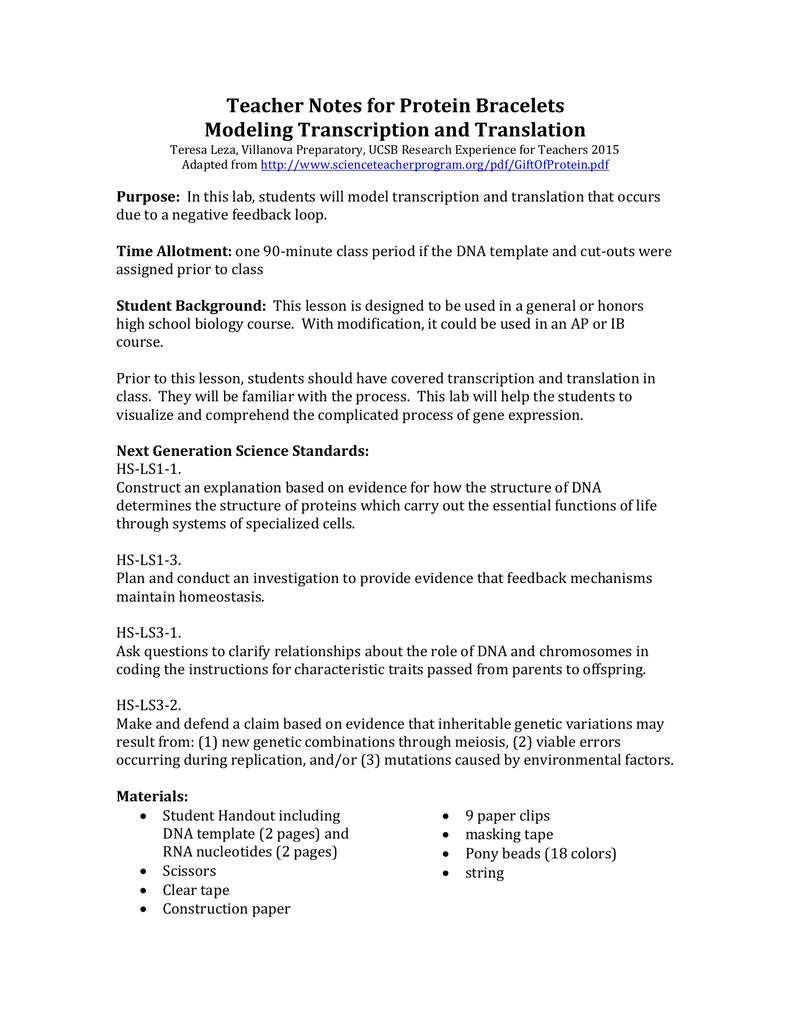 7 Teacher Notes for Protein Bracelets.doc