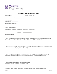 CONFIDENTIAL REFERENCE FORM