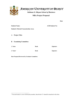 MBA Project Proposal Form