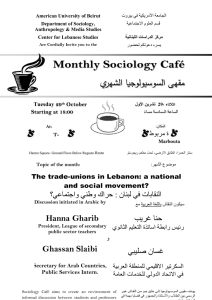 Sociology Cafe