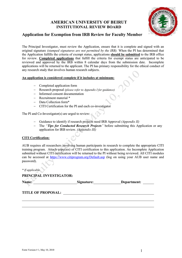 Faculty Application Exempt Form