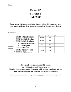 Exam #3 Physics I Fall 2003