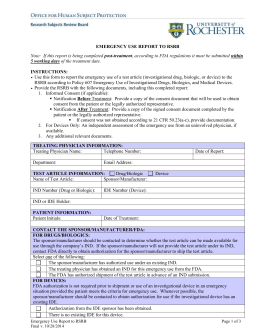 aids complete summary essay