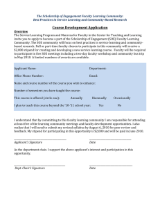 Applications for Course Development Stipends