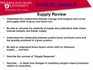 Supply Review