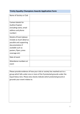 Trinity Equality Champions Awards Application Form