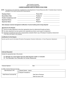 CAREER BANDING DISPUTE RESOLUTION FORM