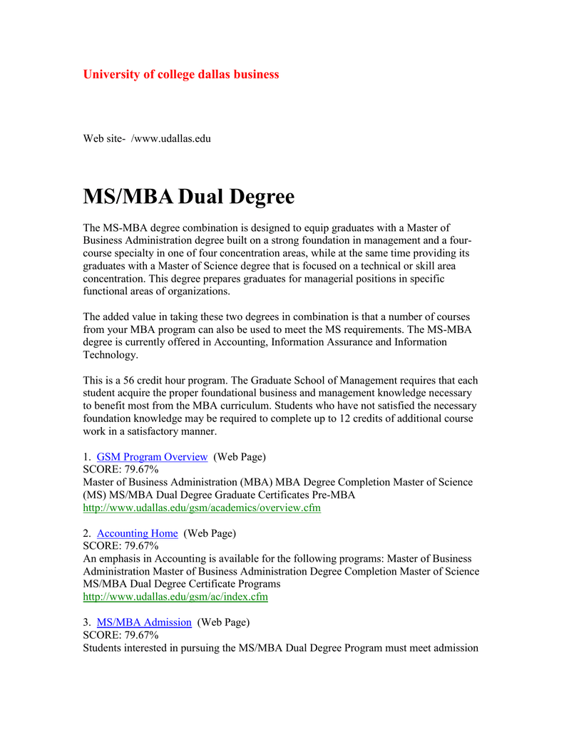 Msmba Dual Degreec
