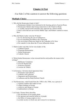 Hunter high school test essay