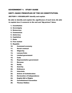 GOVERNMENT 1:   STUDY GUIDE
