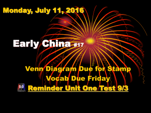 Early China Monday, July 11, 2016 Venn Diagram Due for Stamp