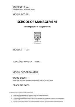 essay cover sheet