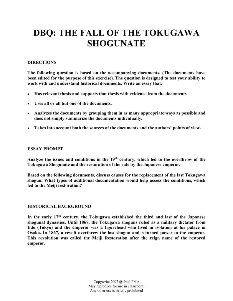 hiromatsu shogun